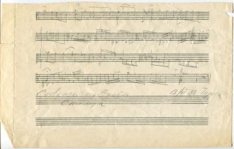 Автограф каденции ко второй части концерта для альта К. Стамица